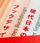 Artikelbild_Japanisches